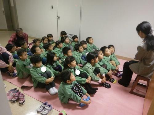 福島県立図書館2のサムネイル画像