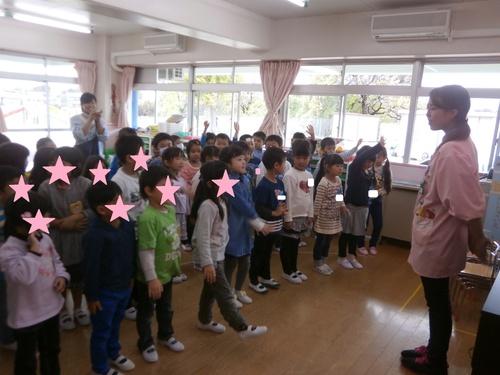 にしね幼稚園1.jpgのサムネイル画像