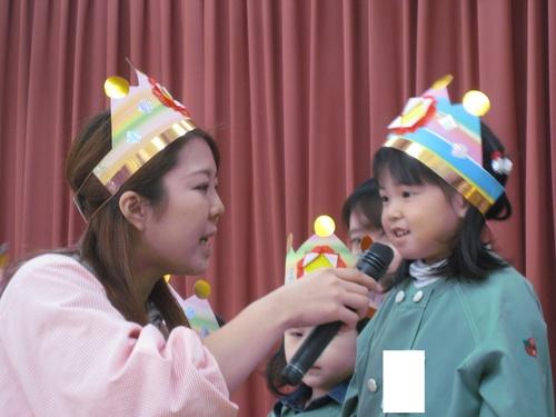 2・3月誕生会6IMG_5598 編集.jpgのサムネイル画像