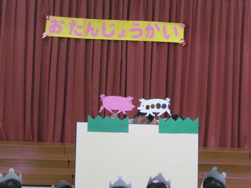 2・3月誕生会3IMG_5632.JPGのサムネイル画像