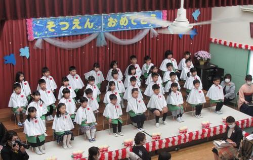 卒園式1.jpgのサムネイル画像
