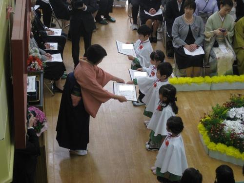 卒園式2.JPGのサムネイル画像