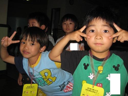 お泊まり保育25.JPGのサムネイル画像