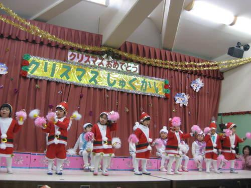 H28 クリスマス祝会1のサムネイル画像