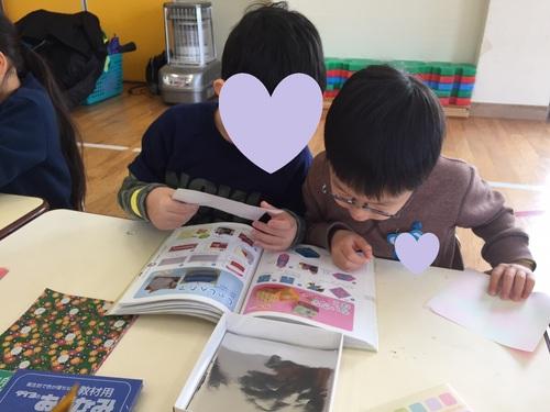 H29 3園交流会伝承遊び3.jpgのサムネイル画像