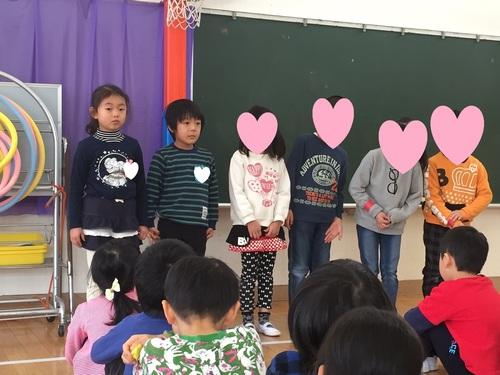H29 3園交流会伝承遊び4.jpgのサムネイル画像