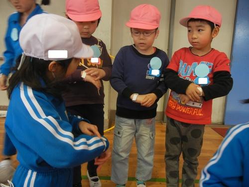 湯野小学校交流会4.jpgのサムネイル画像