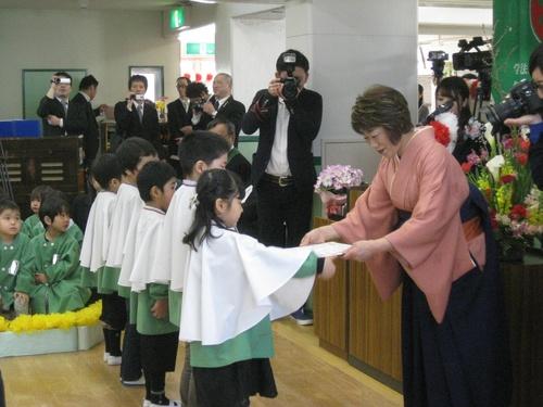 3月 卒園式のサムネイル画像
