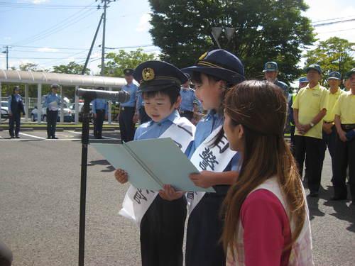 h29北警察署出動式 (4).JPGのサムネイル画像