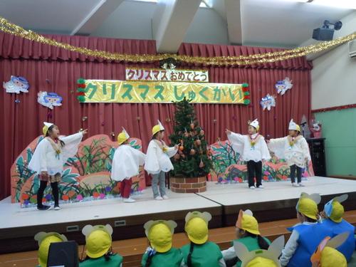 h29 クリスマス祝会のサムネイル画像