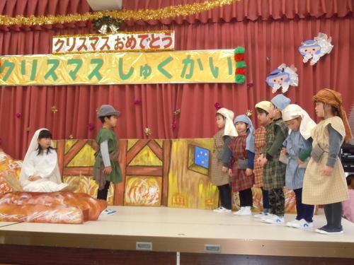 H29 クリスマス祝会7のサムネイル画像