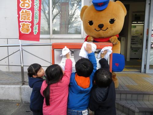 平成29年ポスト感謝祭1のサムネイル画像