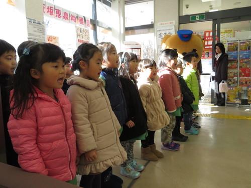 平成29年ポスト感謝祭2のサムネイル画像