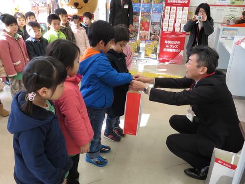 平成29年ポスト感謝祭3のサムネイル画像