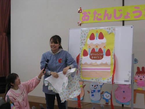 誕生会2のサムネイル画像