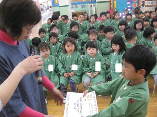 IMG_0096.JPGのサムネイル画像