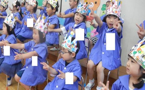 お誕生日会①.JPGのサムネイル画像