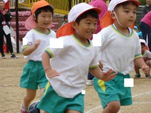 運動会2.jpgのサムネイル画像