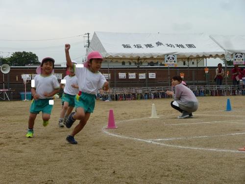 運動会3.jpgのサムネイル画像