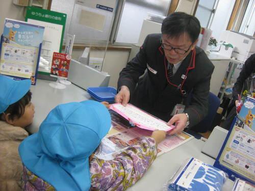 平成30年きりん組勤労感謝訪問 (6).JPGのサムネイル画像