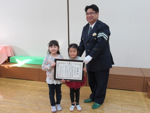 H30交通安全表彰式 (2).JPGのサムネイル画像