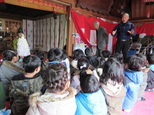 平成31年度湯野稲荷神社小正月 (2).JPGのサムネイル画像
