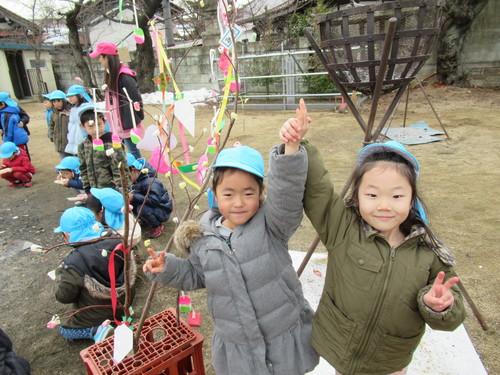 平成31年度湯野稲荷神社小正月 (1).JPGのサムネイル画像
