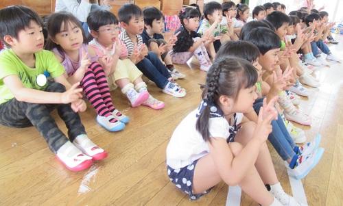 20195月交流会 (2).JPGのサムネイル画像