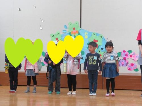 2019 6月交流会 (1).JPGのサムネイル画像