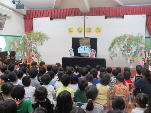 七夕2.JPGのサムネイル画像