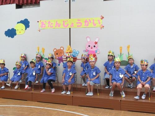 2019.8.9月誕生会 (2).JPGのサムネイル画像