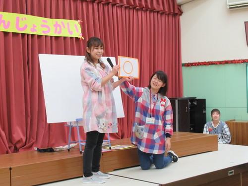 2019.10.11誕生会 (3).JPGのサムネイル画像
