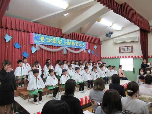 卒園式①.jpgのサムネイル画像