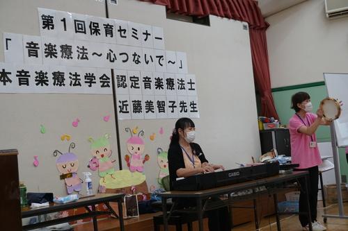 保育セミナー2020.8月①.JPGのサムネイル画像
