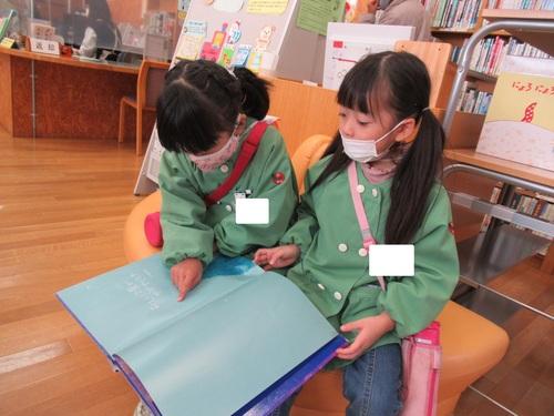 きりん組 グループ園外保育➂.jpgのサムネイル画像