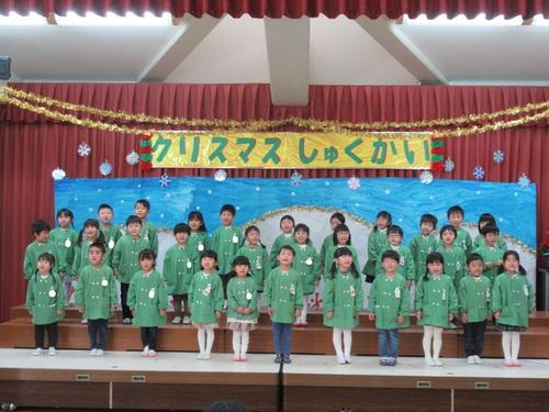 20201218クリスマスうさぎ①3.JPGのサムネイル画像